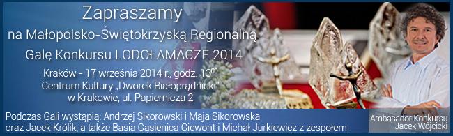 Lodołamacze 2014 gala  Gdańsk
